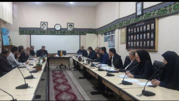 دومین جلسه کارگروه مدارس مورد نیاز استان سیستان و بلوچستان برگزار شد