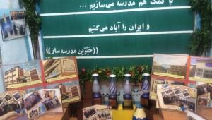 دستانی که بُوی مِهر می دهد/جهادی در زمینه فقرزدایی فرهنگی