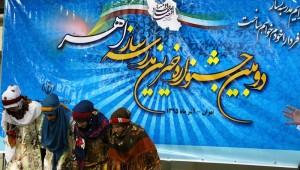 دومین جشنواره خیرین مدرسه ساز شهرستان اهر در تهران برگزار شد
