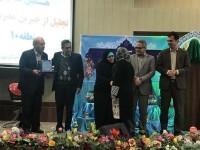 برگزاری هشتمين جشنواره خيرين مدرسه ساز منطقه ١٠ تهران با حضور دكتر حافظي رييس جامعه خيرين مدرسه ساز كشور