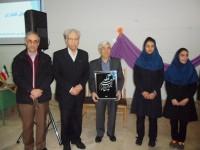 جشنواره تجلیل از خیرین مدرسه ساز در دبیرستان زهره هادیخان تهرانی منطقه یک