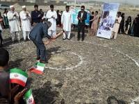 دو واحد آموزشی در استان سیستان و بلوچستان ساخته می شود
