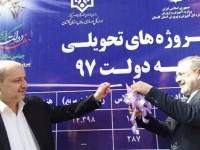 افتتاح مدرسه 6 کلاسه خیری فرمد 2 در روستای قزاق محله نومل گرگان